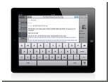 Apple запатентовала виртуальную клавиатуру iPhone