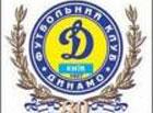 «Динамо» дает за ведущего форварда «Бенфики» 18 миллионов евро. И не жалко Суркису таких денег?