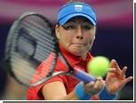 Звонарева и Южный вышли во второй круг Roland Garros