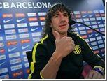 """Капитану """"Барселоны"""" сделают операцию после финала Лиги чемпионов"""
