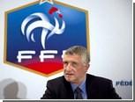Чиновник Федерации футбола Франции отстранен от должности из-за расистского скандала