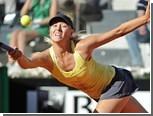 Шарапова одержала первую победу на Roland Garros