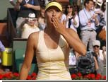 Шарапова вышла в 1/8 финала Roland Garros