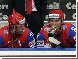 Назначены арбитры матча Россия - Канада