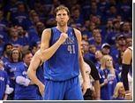 """""""Даллас"""" отыграл 15 очков за пять минут в полуфинале НБА"""