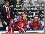Сборная России отказалась от новых игроков перед матчем с Канадой