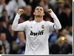 Роналду повторил бомбардирский рекорд чемпионатов Испании