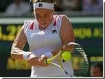Кузнецова вышла в четвертьфинал Roland Garros