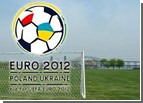 Появились фальшивые билеты на Евро-2012. Будьте осторожны