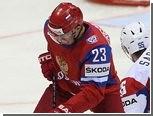 Алексей Терещенко выздоровел к матчу с Данией