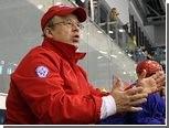 Ветераны российского хоккея потребовали выгнать Захаркина из сборной