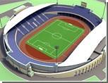 Центральный стадион Екатеринбурга откроют 17 июля / Поле уже готово, сейчас на арене устанавливают зрительские кресла