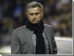 """Моуринью отказался от пресс-конференции перед матчем с """"Барселоной"""""""