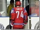 Хоккеист сборной России избежал дисквалификации