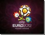Гостей Евро-2012 на Украине расселят по общежитиям