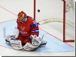 Сборная России по хоккею обыграла Словакию на ЧМ-2011