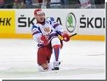 Россия получила ЧМ-2016 по хоккею
