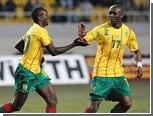 Сборная Камеруна сыграет с Россией сильнейшим составом