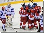 Россия проиграла Чехии на чемпионате мира по хоккею