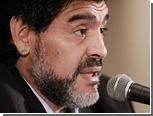 Марадона пригрозил судом президенту Ассоциации футбола Аргентины