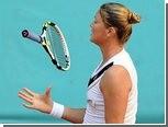 Динара Сафина прервала спортивную карьеру