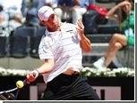 Энди Роддик снялся с Roland Garros
