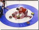 Москва получила чемпионат Европы по керлингу
