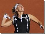 Кузнецова одержала вторую победу на Roland Garros