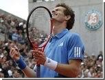 На Roland Garros определились все участники 1/4 финала