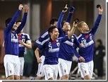Сборная Японии окончательно отказалась от Кубка Америки