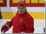 Игорь Захаркин ответил на требование выгнать его из сборной