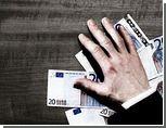 Киеву не хватает 16 миллионов евро на Евро-2012