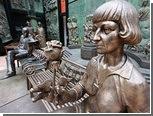 Зураб Церетели представил памятник Марине Цветаевой