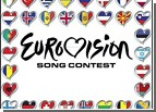 Поздравляем. Гайтана успешно проползла в финал «Евровидения»