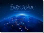 Сегодня в Баку стартует «Евровидение». Затаили дыхание и переживаем за Гайтану