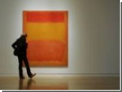 Установлен рекорд стоимости на торгах послевоенным искусством