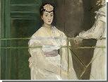Британцы пожертвовали на картину Мане шесть миллионов фунтов