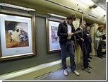В московском метро пустили поезд с репродукциями Малевича и Врубеля