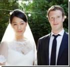 Марк Цукерберг экономит на медовом месяце: жена уже жалуется