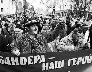 На Украине издан сборник западных ученых о бандеровцах