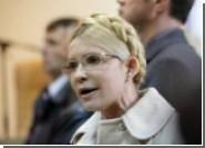 К Тимошенко приехала тетя. В отличие от Власенко, ее к Юле пустили без проблем