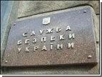 В СБУ утверждают, что Карпачеву вообще не трогали