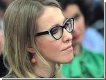 Собчак извинилась перед Хаматовой за неудобный вопрос