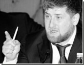 Рамзан Кадыров отправил министров в отставку