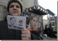 Соратник Тимошенко, голодающий вместе с шефиней, попал в больницу