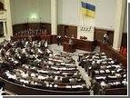 Депутатов призывают заняться делом, а не языком