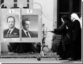 Франция, Сербия и Армения делают решающий выбор