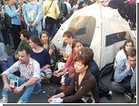 На Болотной площади установили палатки