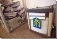 Украинцы за границей требуют вернуть им право решать судьбу мажоритарки