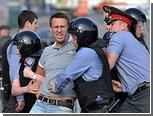 Навальный попросил возбудить дело против задержавших его полицейских